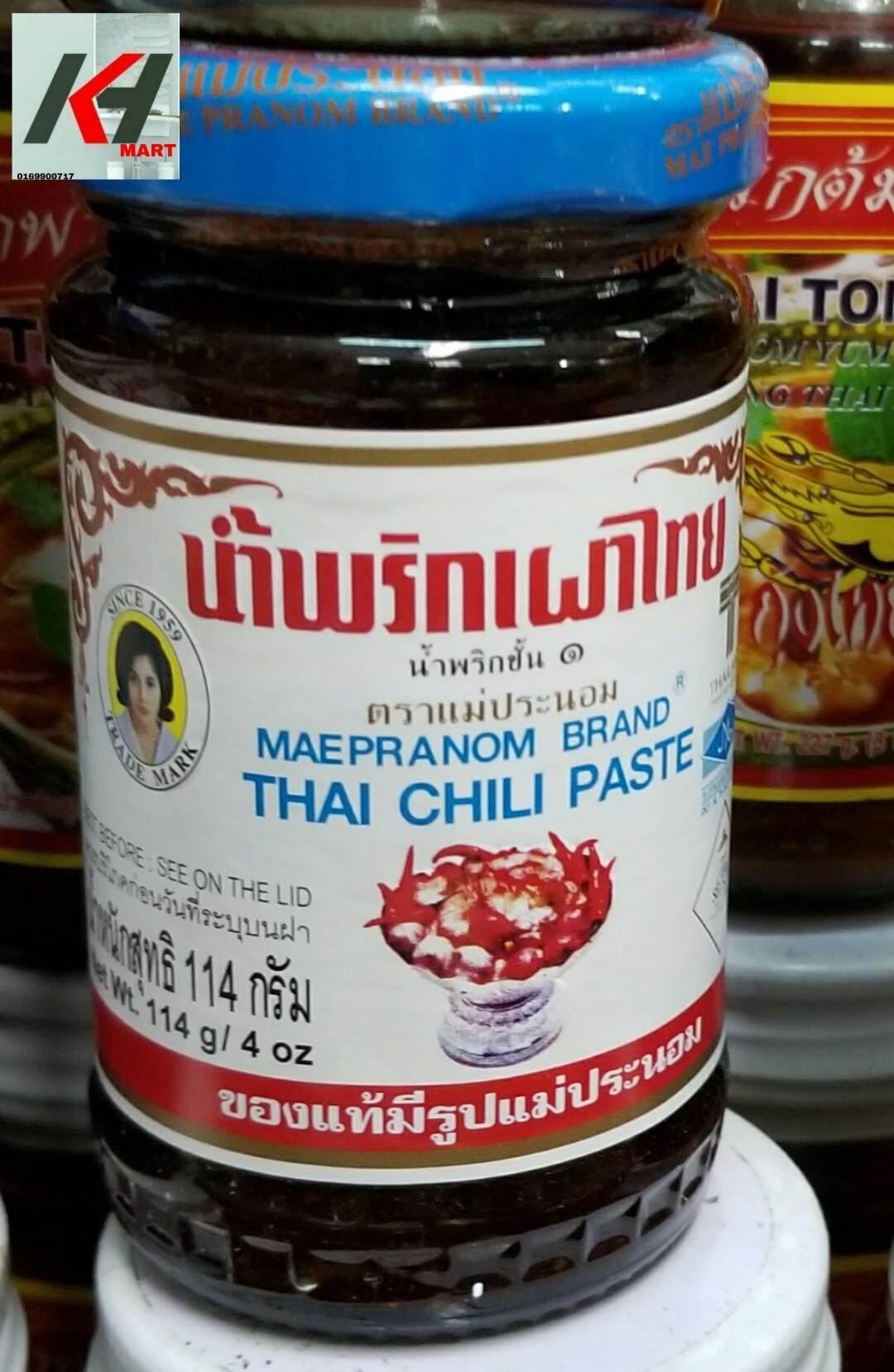 MAEPRANOM BRAND THAI CHILI PASTE 114G