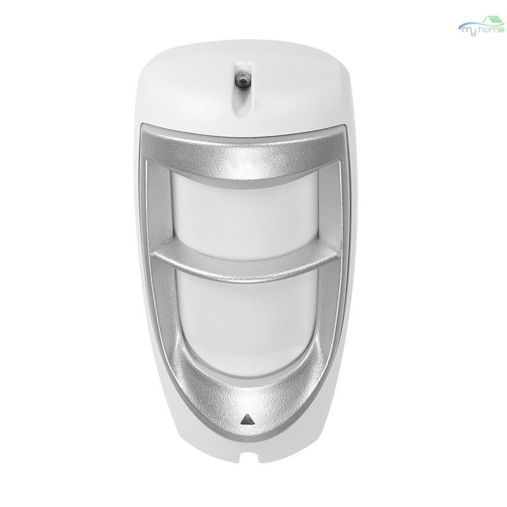 Sensors & Alarms - Pet Immune Wired PIR Motion Sensor Passive Infrared Detector Dual PIR detector Outdoor Weather - WHITE
