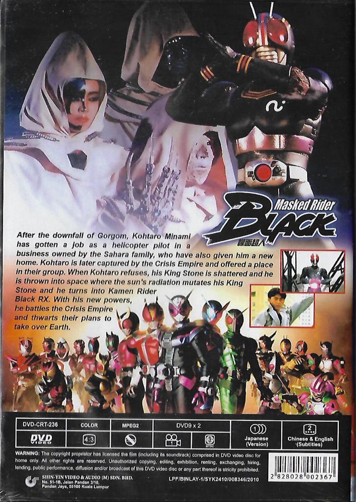 Masked Kamen Rider Black Chapter 1-52End DVD