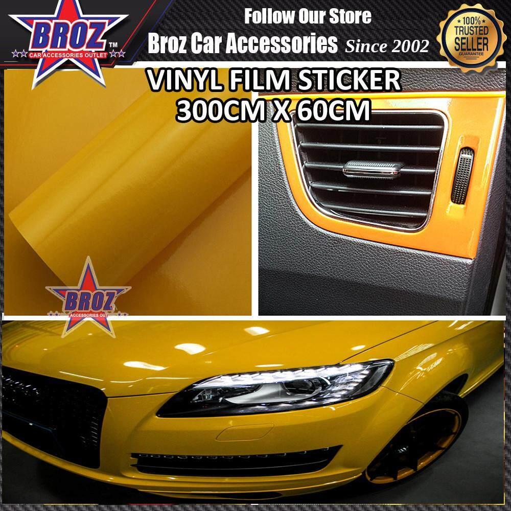 300cm X 60cm Shining Yellow Vinyl Film Car Sticker Wrap