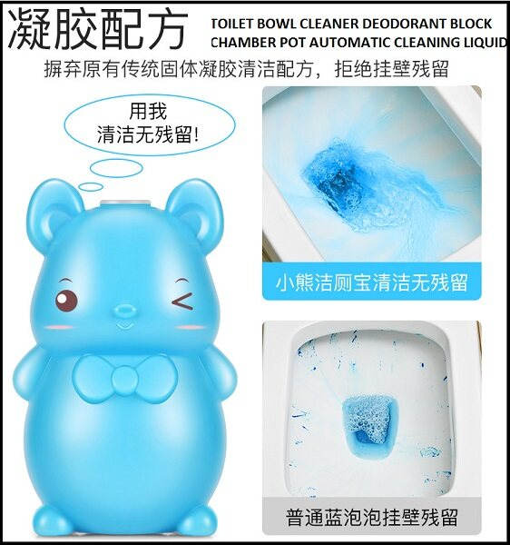 (Ready Stock in Selangor) Blue Rabbit Toilet Bowl Cleaner Deodorant Block Chamber Pot Automatic Cleaning Liquid