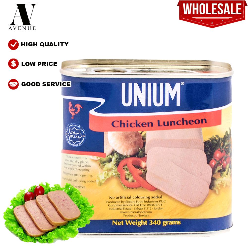Unium Chicken Luncheon 340 لانشون دجاج