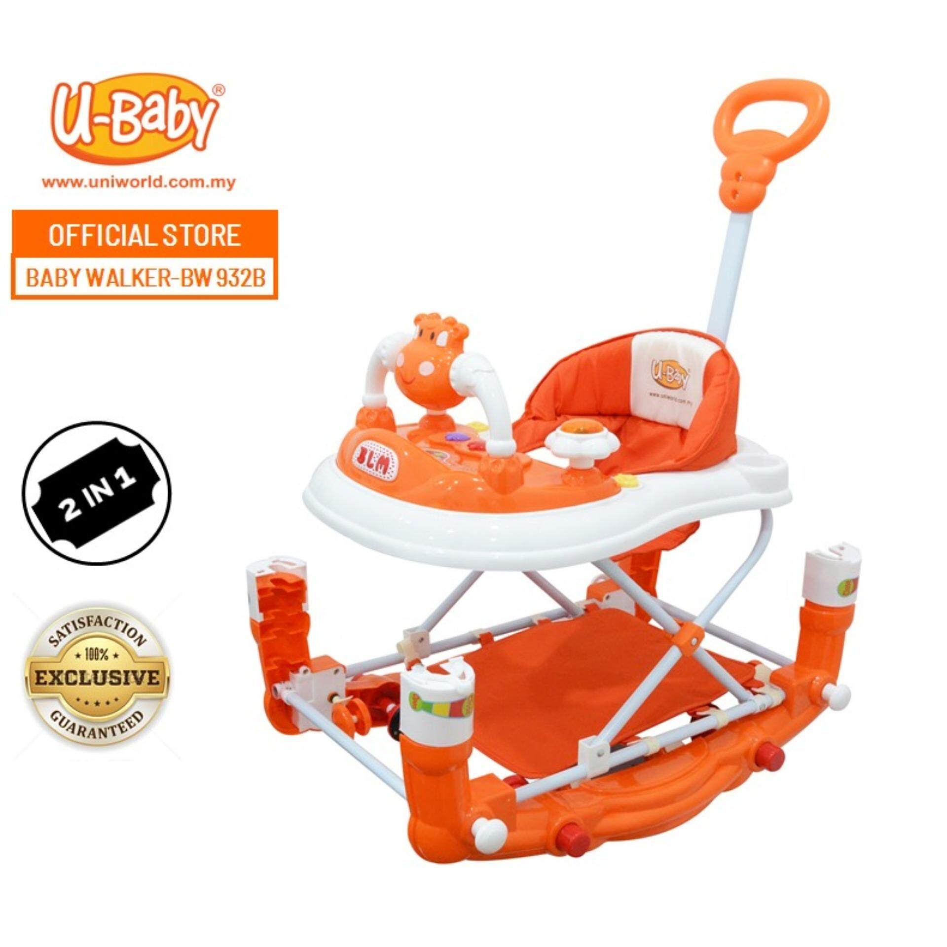 U-Baby BW932B Baby Walker (Orange)