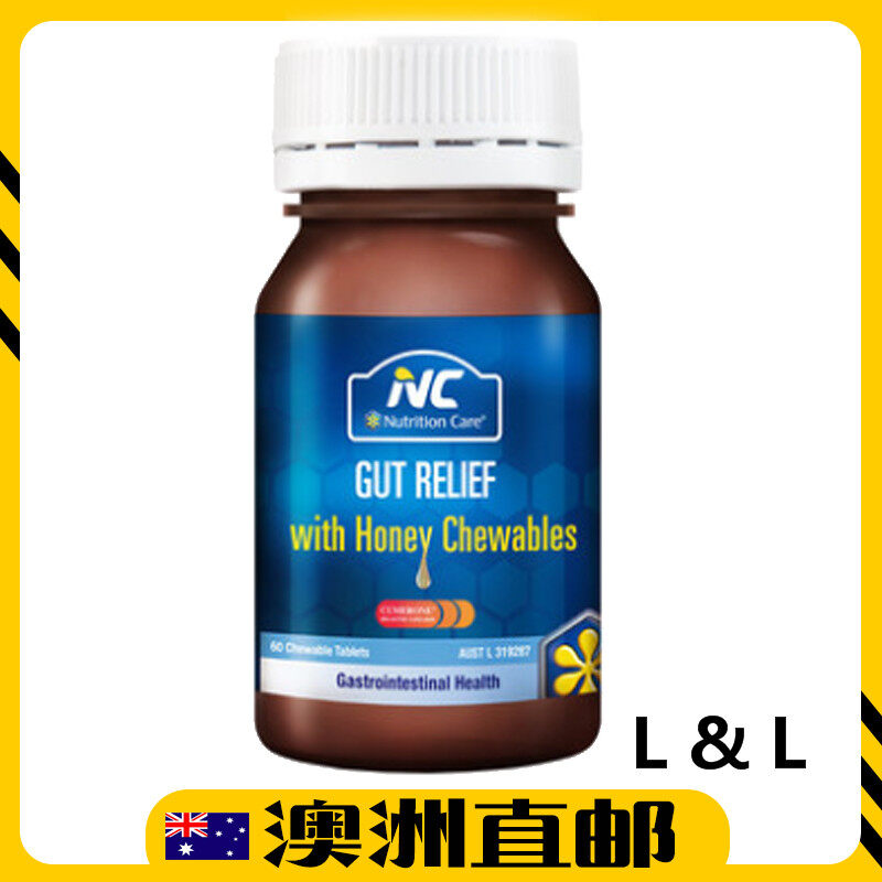 [Pre Order] Nutrition Care Gut Relief with Honey Chewables 60 Tablets (Made in Australia)