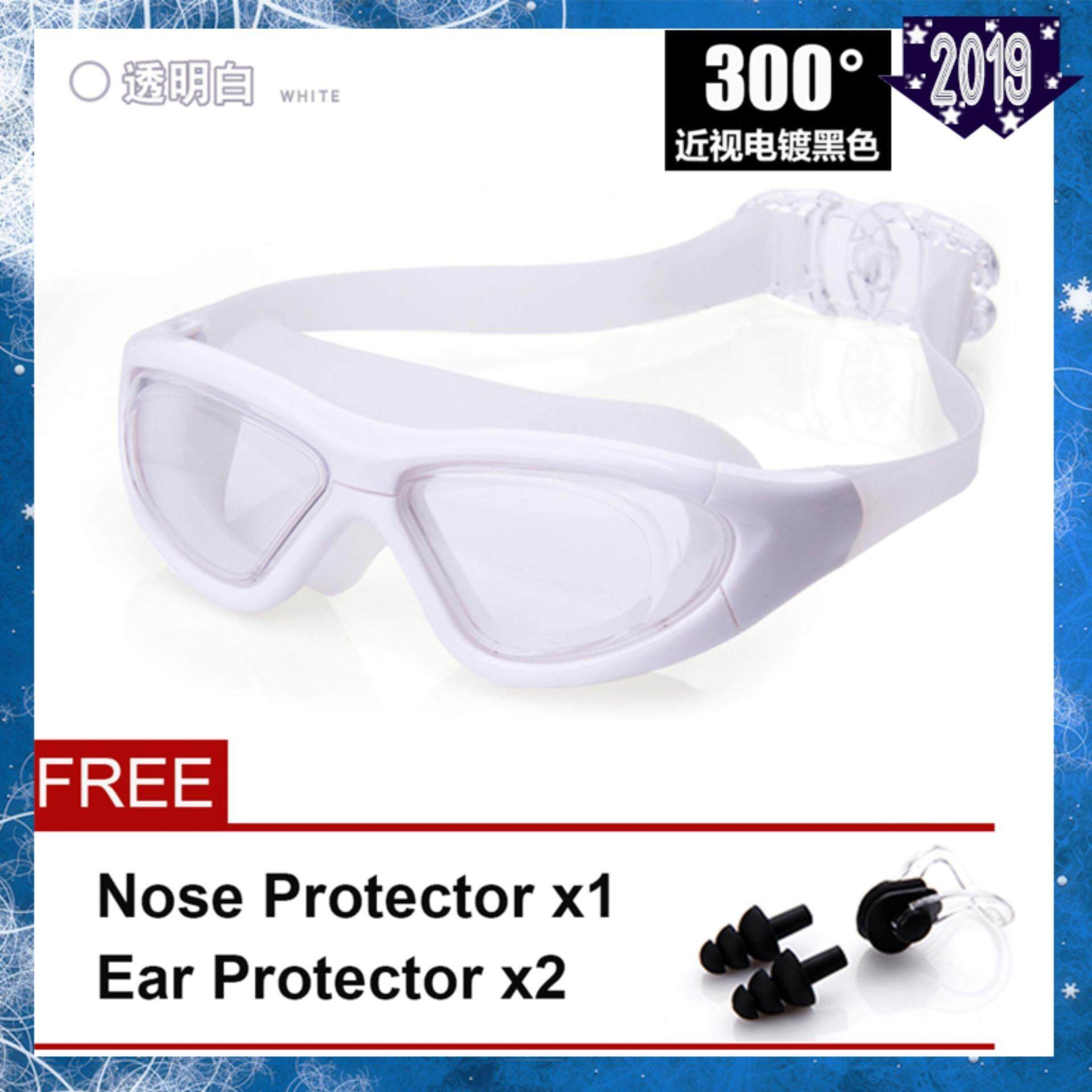 YOUYOU (300?) Female Edition Anti Fog Swimming Goggles High Defination Waterproof Glasses with Protective Case Tinted UV Protection For People With Low Vision (Power Edition)