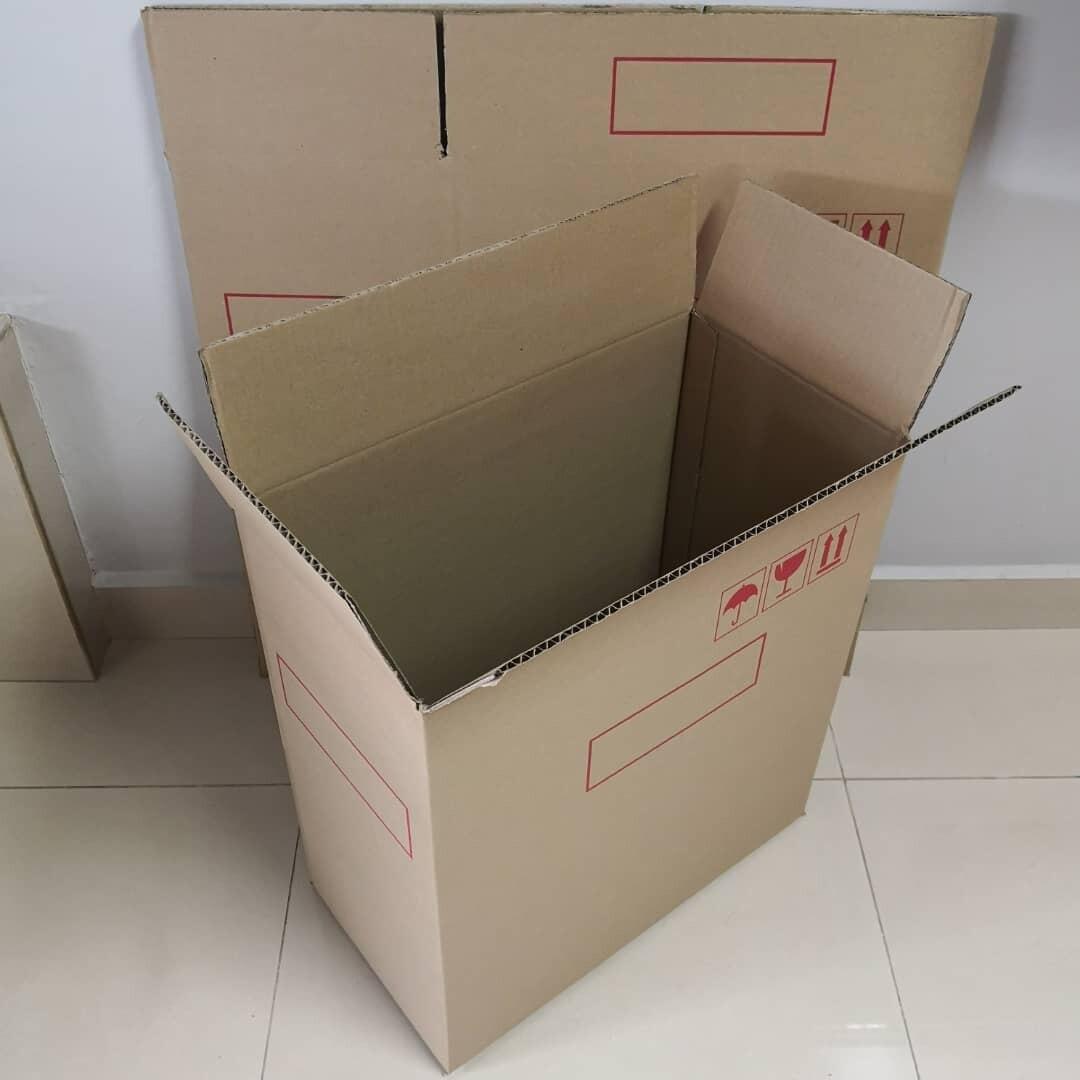10pcs Printed Carton Boxes (L470 X W248 X H510mm)