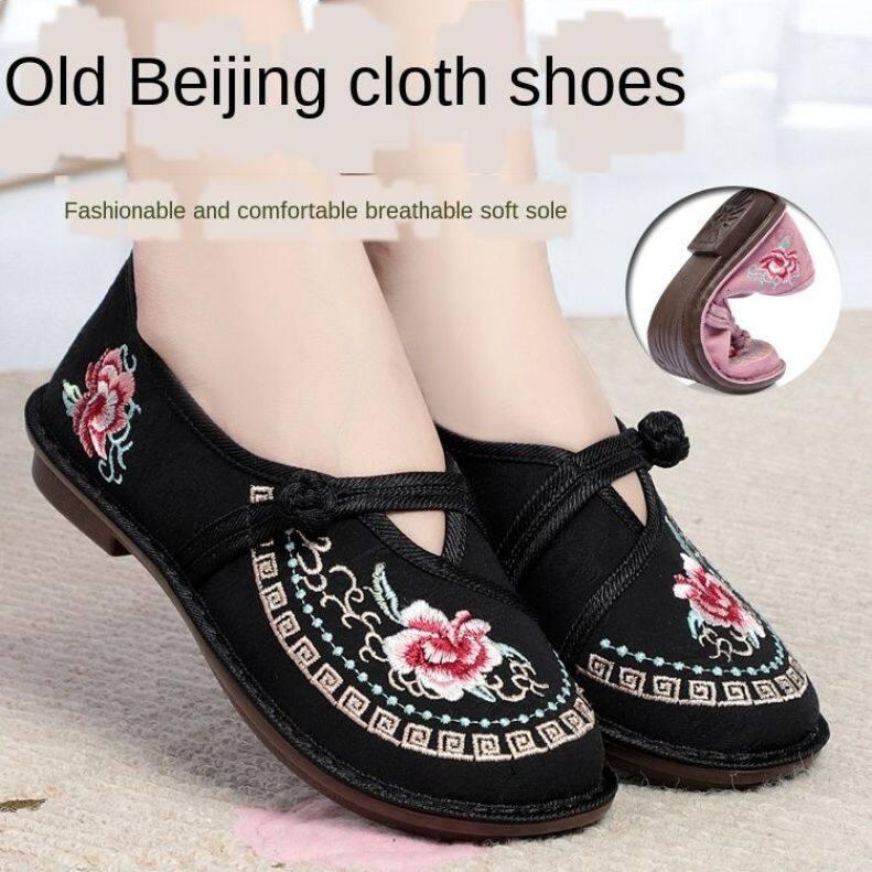 Giày vải New Old Bắc Kinh nữ giày Hàn Giày khỉ khỉ Giày Hàn, giầy len, đôi giày không trượt, giầy nứt, gót chân, giày có nữ may giầy cao gót,KJUIjhkhk giá rẻ