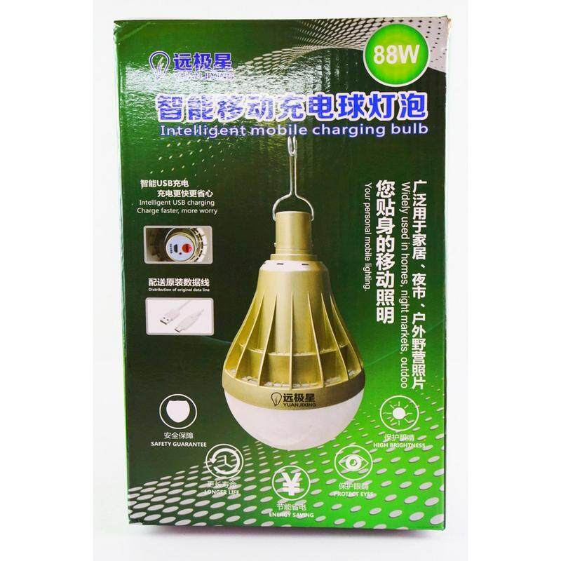 New Pasar Malam Intelligent Mobile Charging Bulb 28W 38W 68W 88W (SPECIAL PRICE)