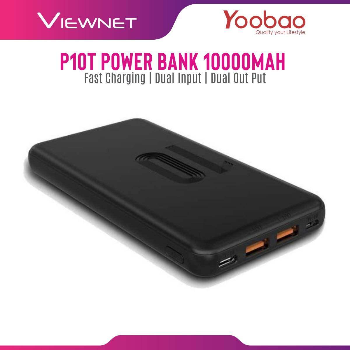 Yoobao PowerBank P10T Power Desire 10000mAh Fast Charge Slim Portable Powerbank with Dual-output