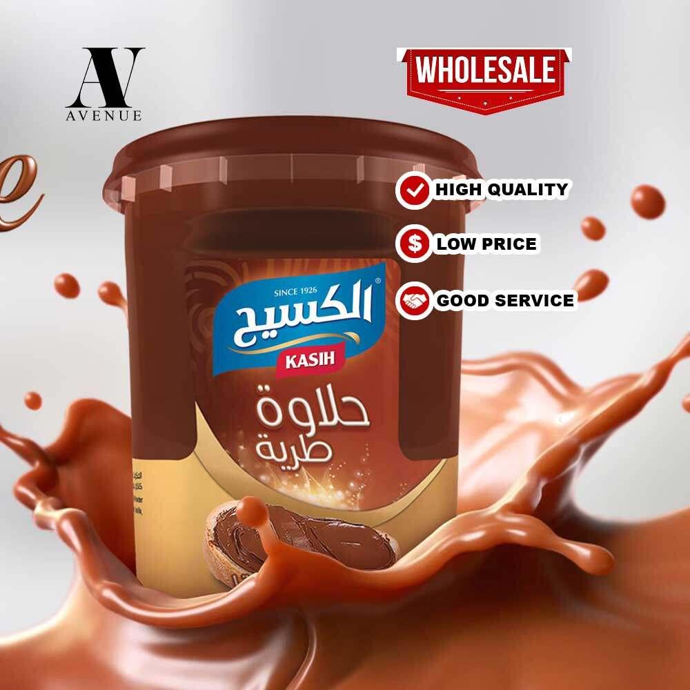 Kasih Halawa Spread Chocolate 350g حلاوة الكسيح الطرية بالشيكولاتة