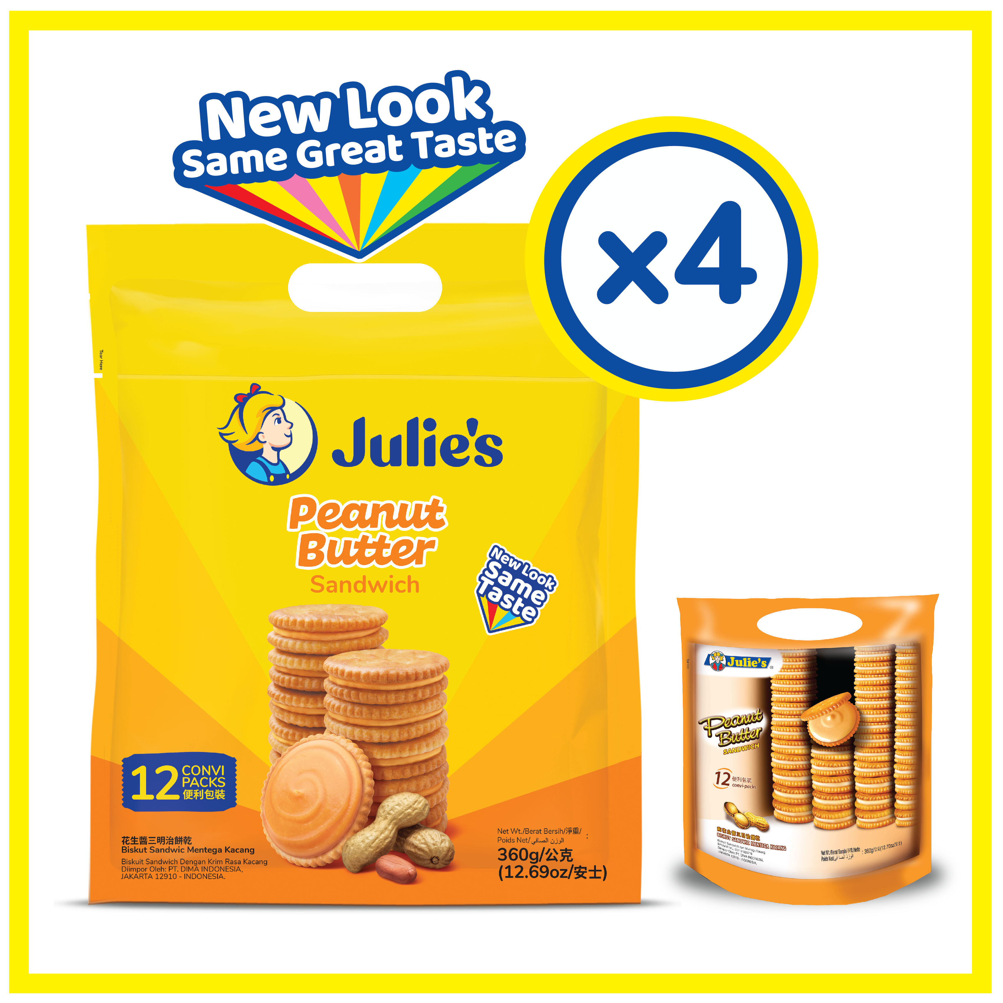 Julie's Peanut Butter Sandwich 360g x 4 packs
