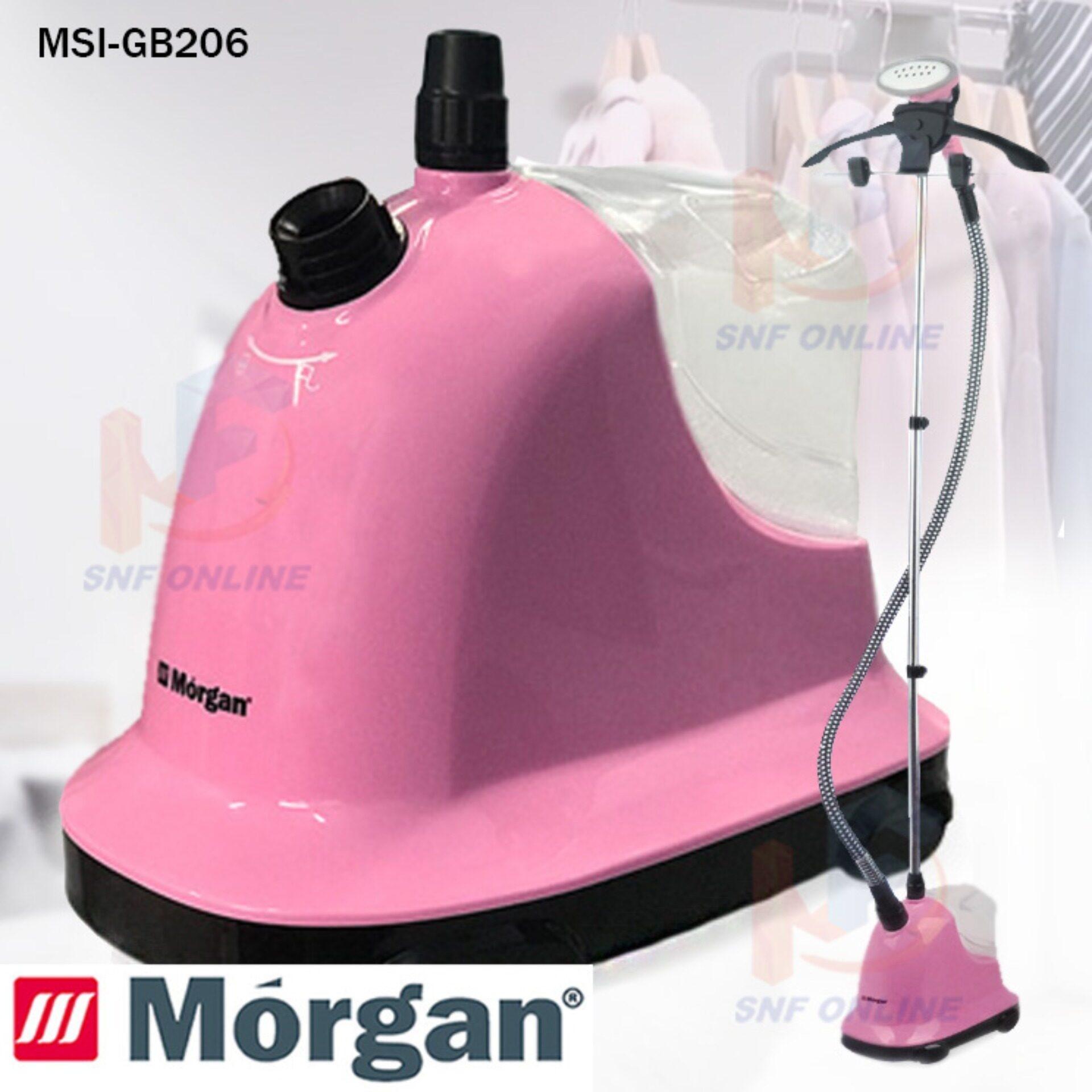 Morgan Garment Steamer MSI-GB206 MSIGB206