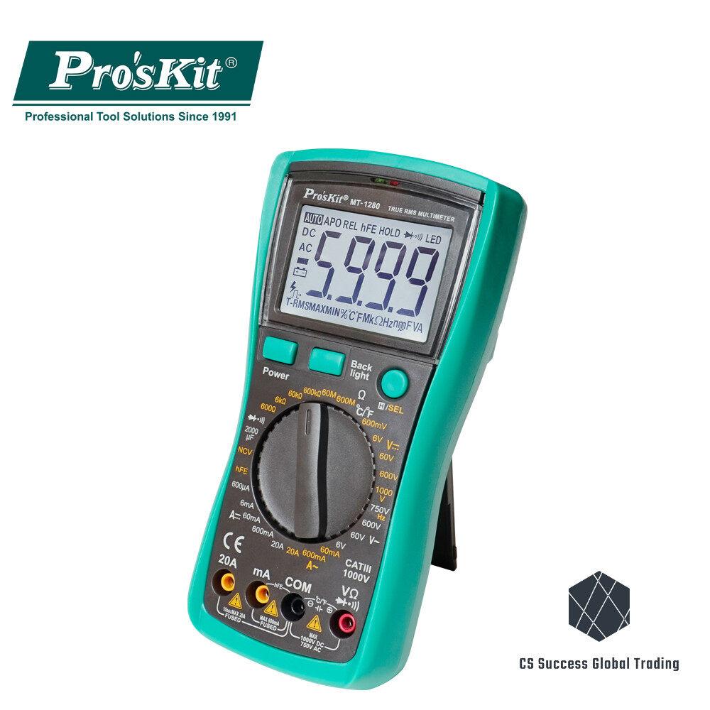 Pro'sKit MT-1280 3 5/6 Digital TRUE RMS Multimeter