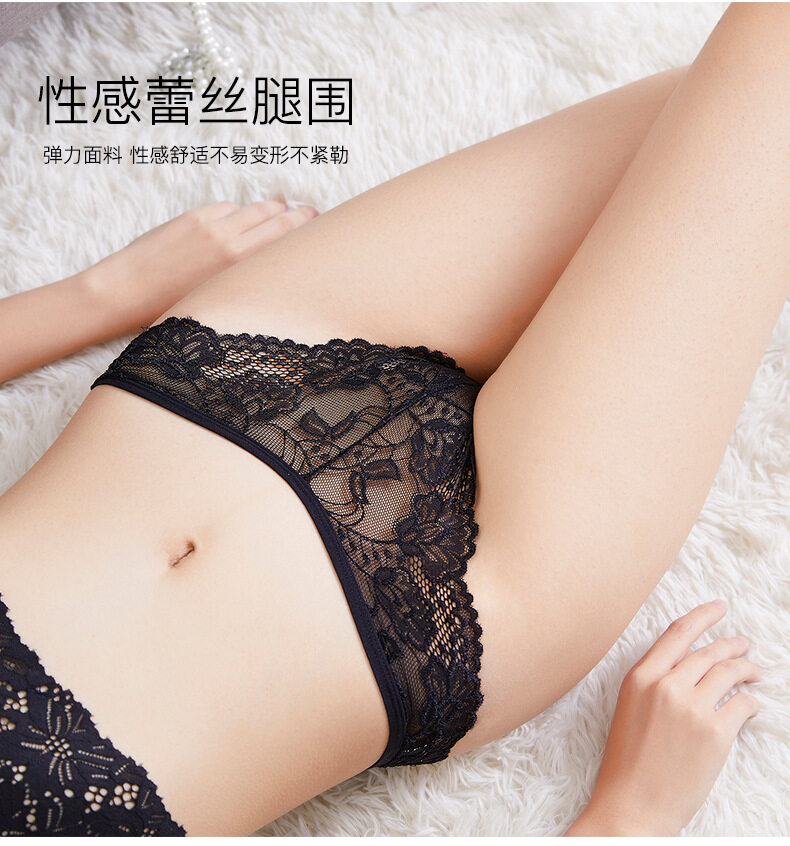 Women Stretchable Underwear Expandable Polyester Breathable Underwear Panties Low Waist T Back #9208