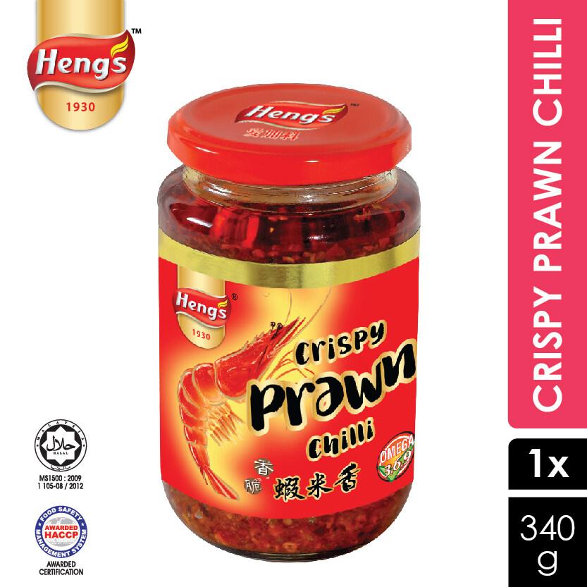 Heng's Crispy Prawn Chili 340g
