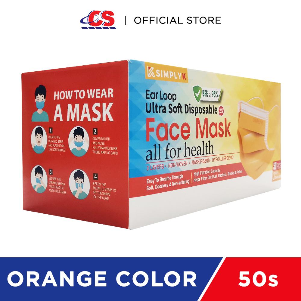 SIMPLY K 3PLY Ear Loop Adult Face Mask Orange 50s