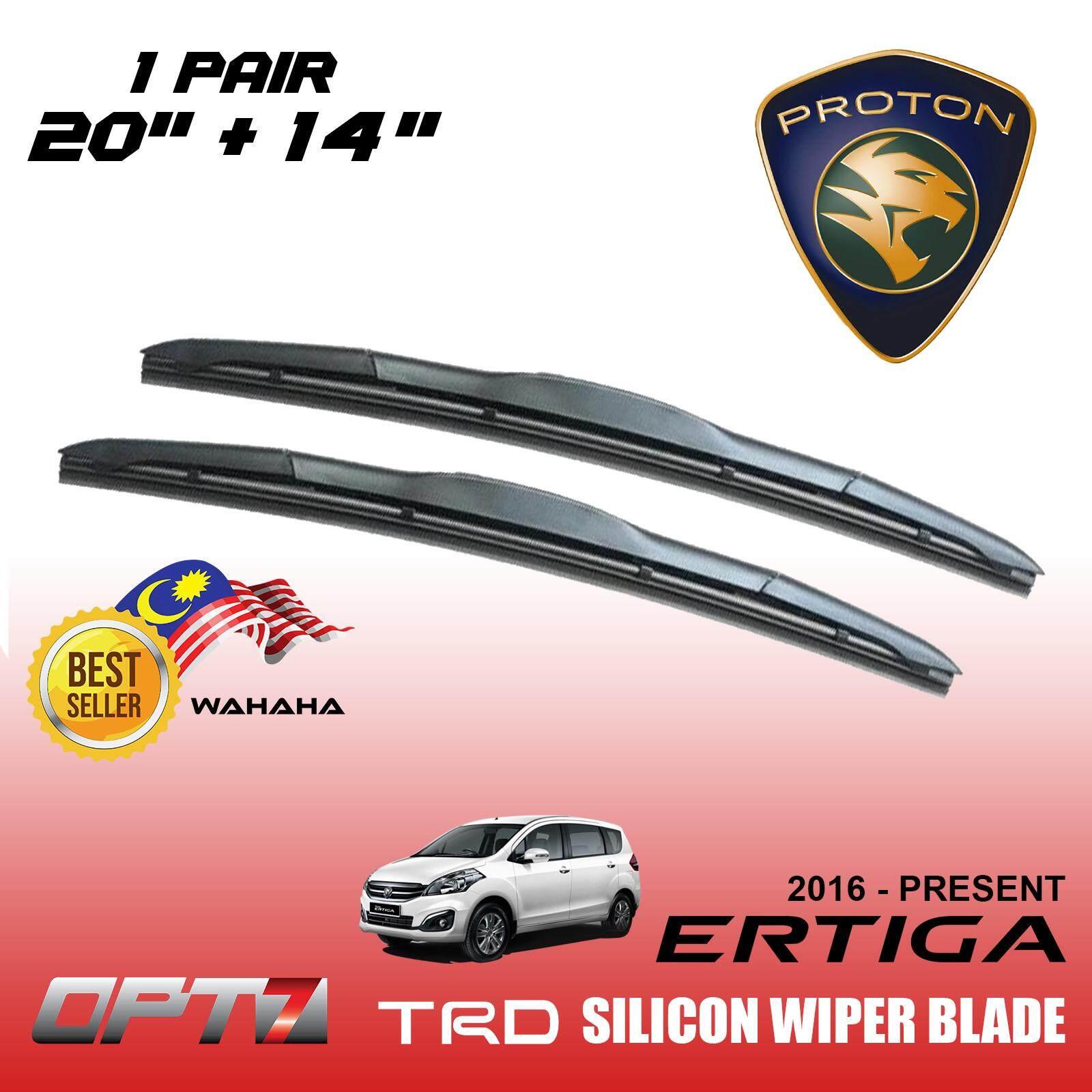 Proton Ertiga 2016-Present U Shape OPT7 Window Windshield TRD Silicon Wiper Blade 20  + 14