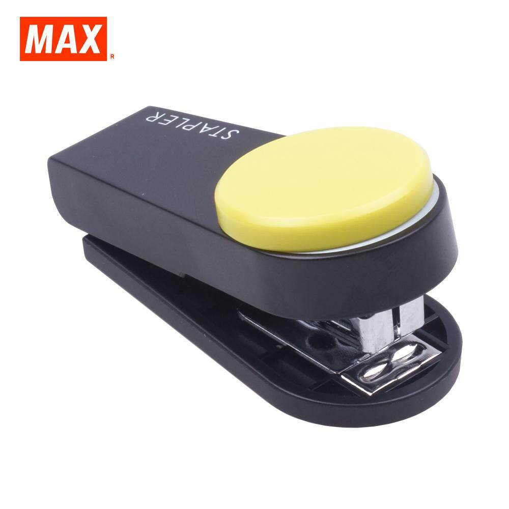 MAX HD-10XS Stapler (YELLOW)