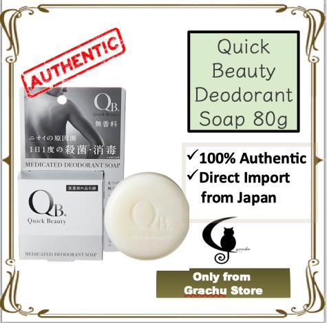 QB Quick Beauty Deodorant Soap 80g - Original from Japan (READY STOCK)