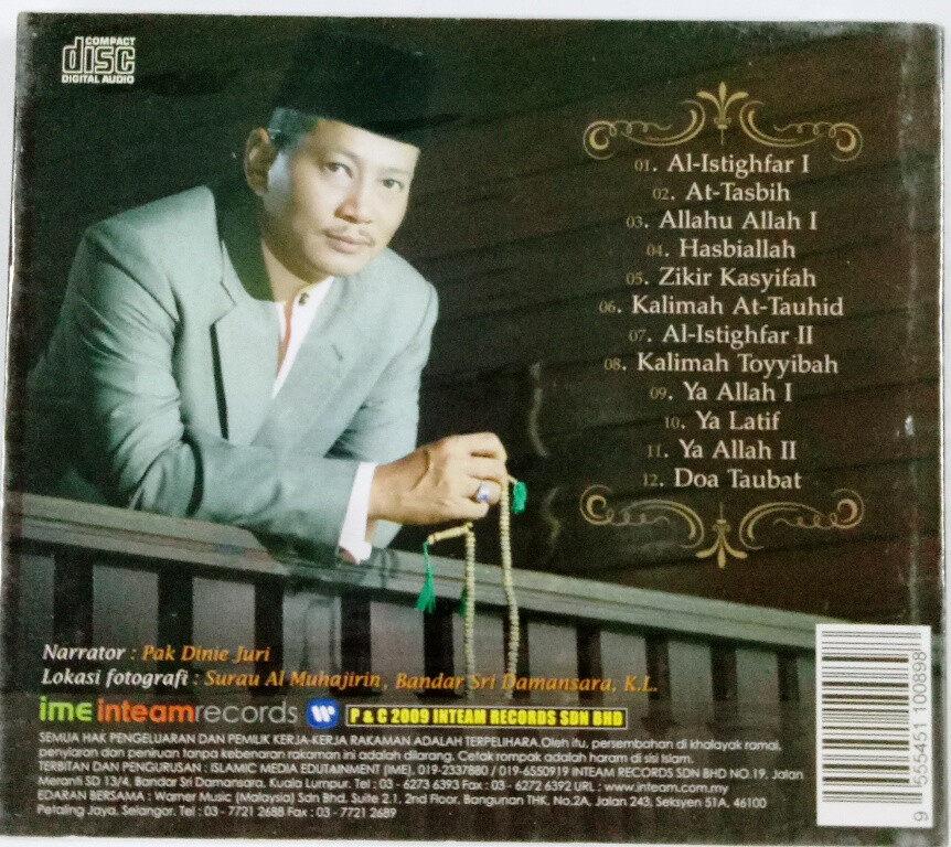 Ustaz Dzulkarnain - Keagungan Zikrullah CD