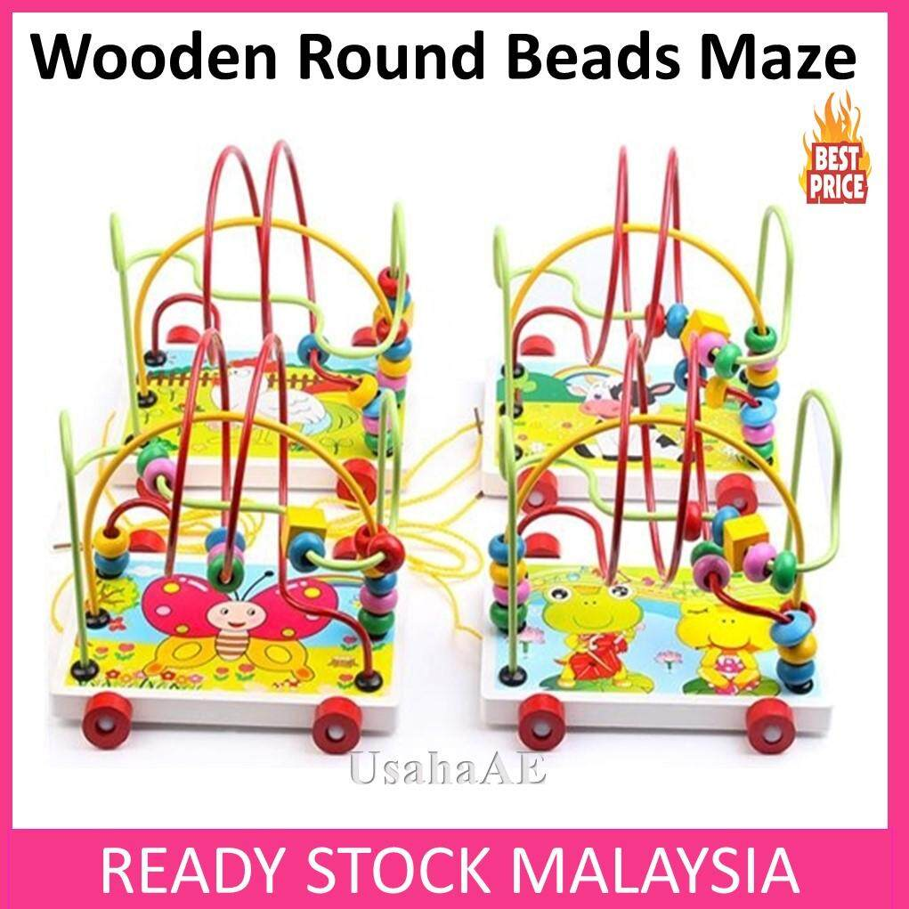 Maze Bead Puzzle Wooden Maze Round Bead toy Baby educational Learning toys baby toys