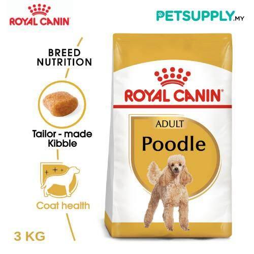 Royal Canin Dry Dog Food Poodle Adult 3kg [makanan anjing - PETSUPPLY.MY]