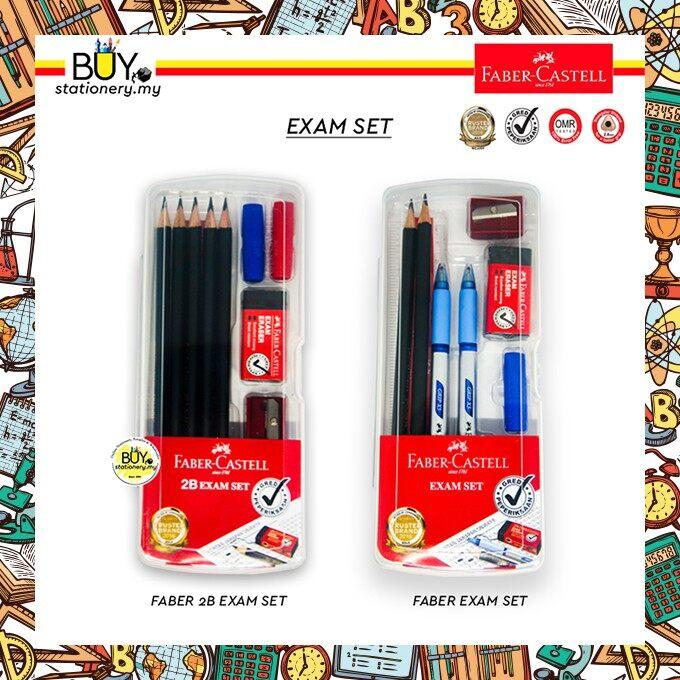 Faber Castell 2B Exam Set/ Exam Set (1SET)