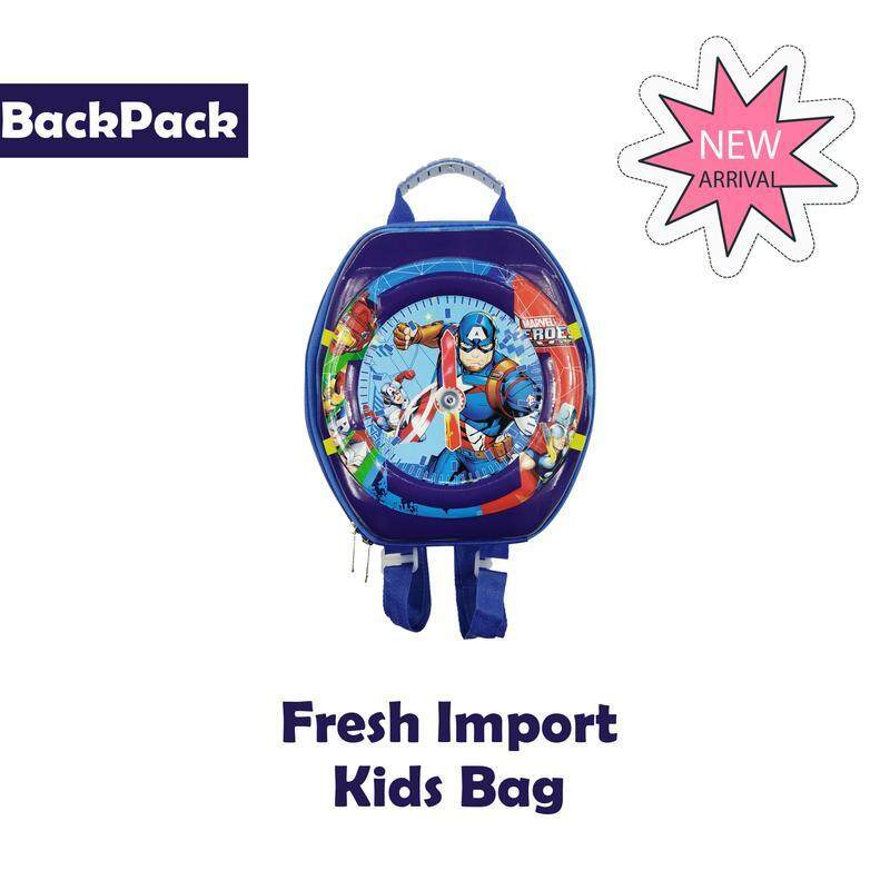 Kids School Bag /Cartoon bag/Backpack Blue