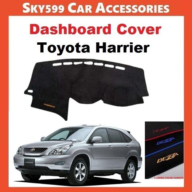 Toyota Harrier 2004-2020 Dashboard Cover Anti Slip Dashboard Mat High Quality
