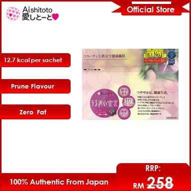[Japan] Aishitoto Marine Collagen Jelly Iron Plus (Prune Flavor) 30 sachets , Anti-aging, Reduce wrinkles fine lines joint pain, Strengthen bones, vitamin C, bone metabolism