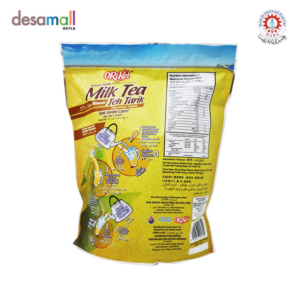 CALCAFE Instant Premix Milk Tea Teh Tarik (35g x 15 sachet)