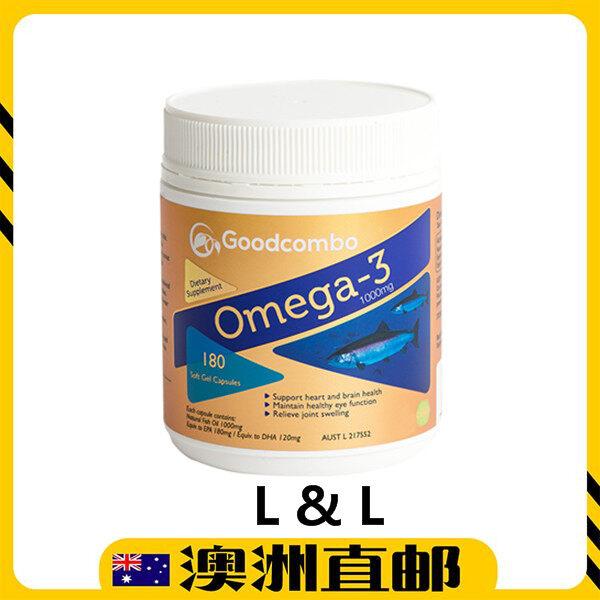 [Pre Order] Goodcombo Omega-3 1000mg 180 Soft Gel Capsules (Made in Australia)