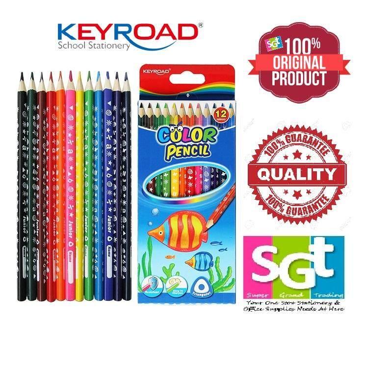 Keyroad Triangular Color Pencils 12`s KR971273 (Sets of 2)