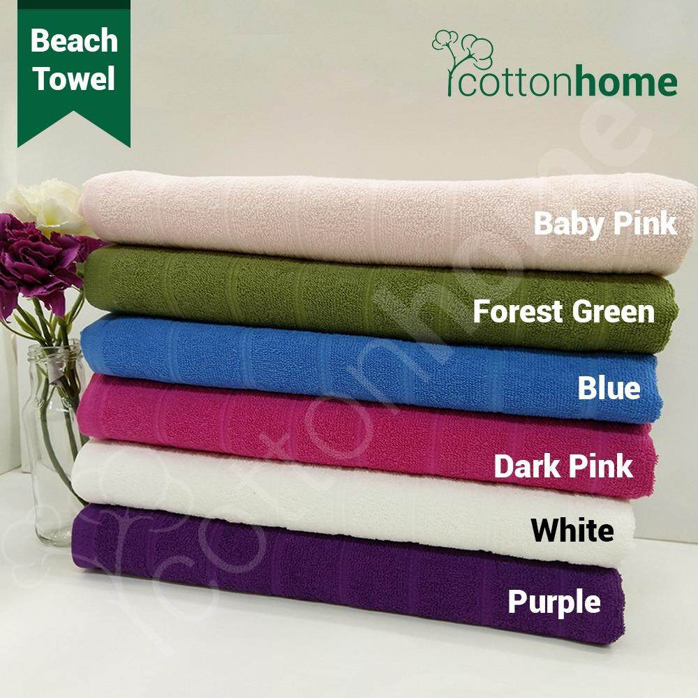 Beach Towel XXL Bath Towel 100% Natural Cotton: Good for travel