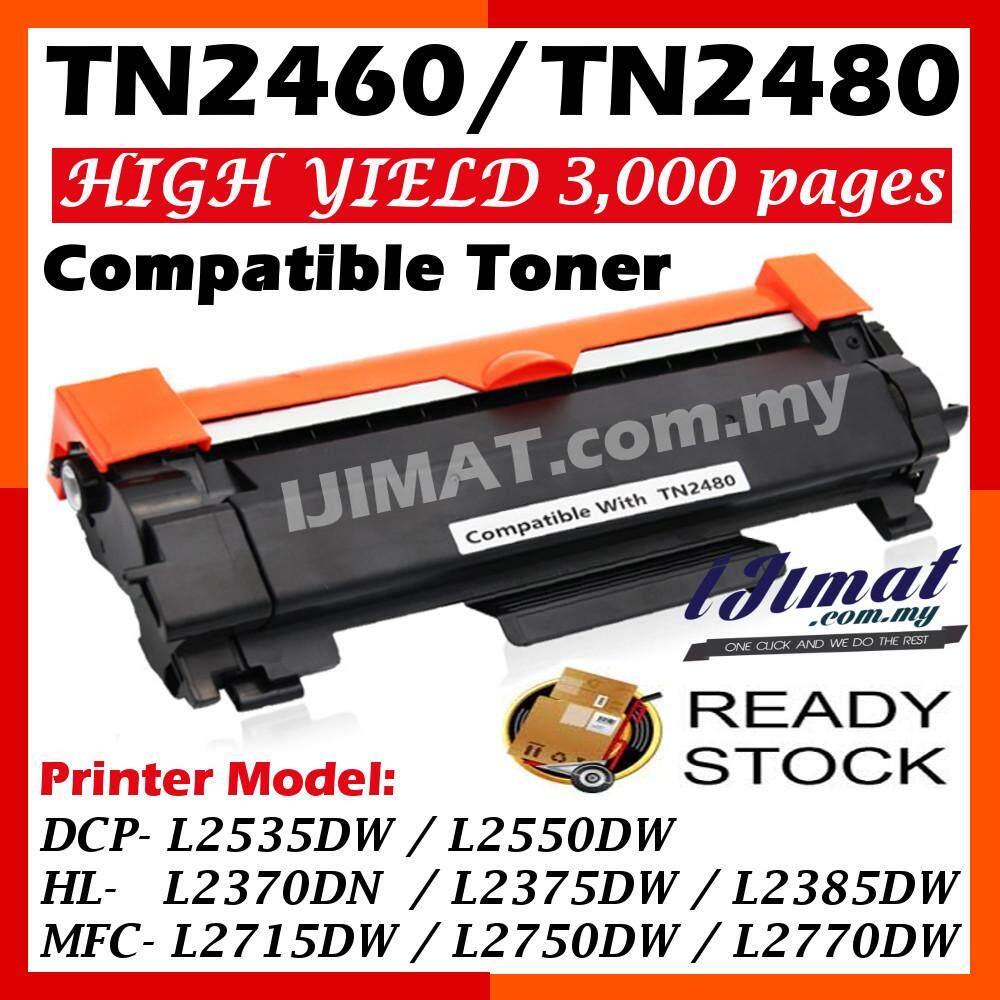 TN-2480 TN-2460 TN2480 TN2460 Compatible Laser Toner Cartridge For DCPL2550DW / DCPL2535DW / HLL2370DN / HLL2375DW / HLL2358DW / MFCL2715DW / MFCL2750DW / MFCL2770DW Printer Ink