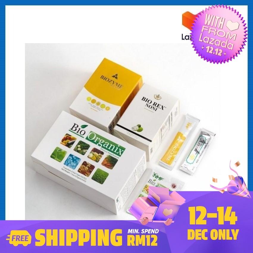 NHF Super 15 Days Detox Set (FREE SHIPPING)