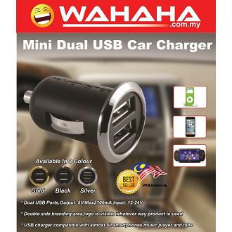 MONSTER Universal Mini Dual USB CAR Charger 2.1A 12/24V Black
