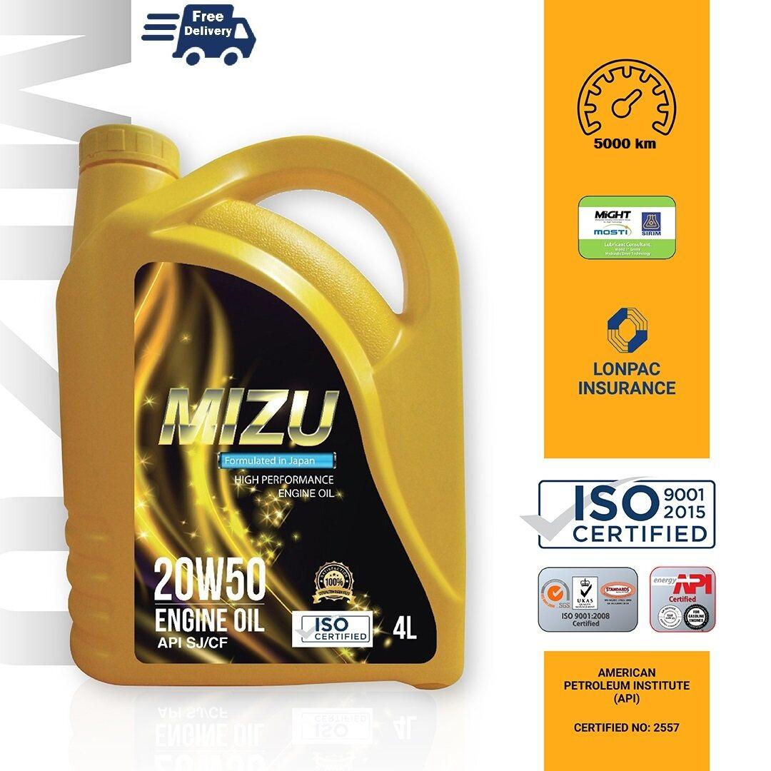 Mizu Premium Mineral Lubricant 20W-50 Car Engine Oil - 4 litres [Limited Promotion ][ Free mileage sticker ] 20w50 minyak hitam mr diy minyak pelincir tulen minyak kereta minyak engin minyak mineral viral petronas base oil injin minyak