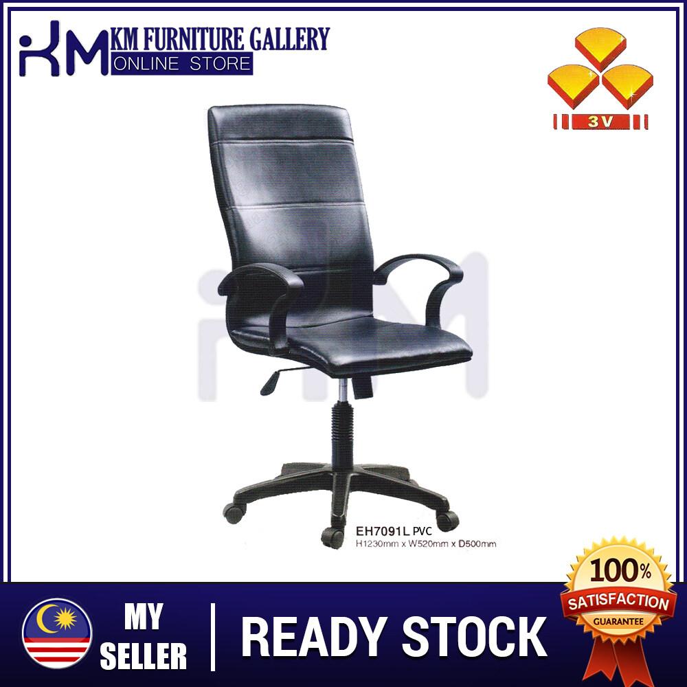 KM Furniture EH-7091L-BK/BL/MR/ PVC Executive High Back Chair with Fabric Cushion & Hydrolic /Kerusi Pejabat KMEH7091LPVC