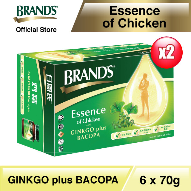 BRANDS Essence of Chicken with Bacopa + Ginkgo Twin Pack (6s) - 12 bottles x 70gm [Improves Memory] [Improves Concentration] [Traditional Herb]