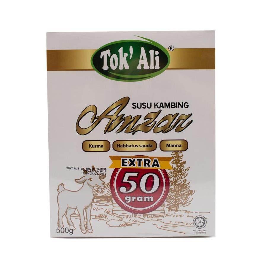 Tok\' Ali Susu Kambing Amzar - (500gram)