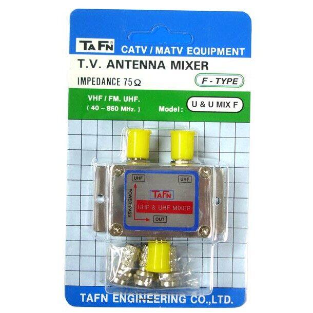 TAFN Signal Mixer UHF/UHF MIX to single output (UHF + UHF)