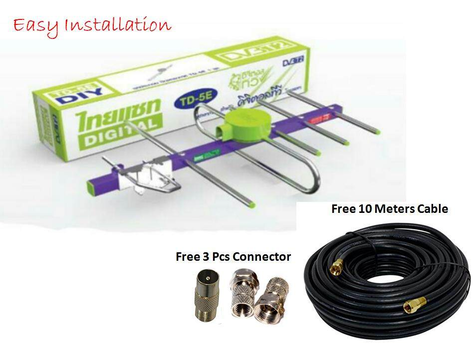 TD-5E with CABLE 10METER