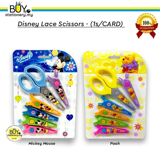 Disney Lace Scissors Pooh/ Mickey - (1s/PCS)