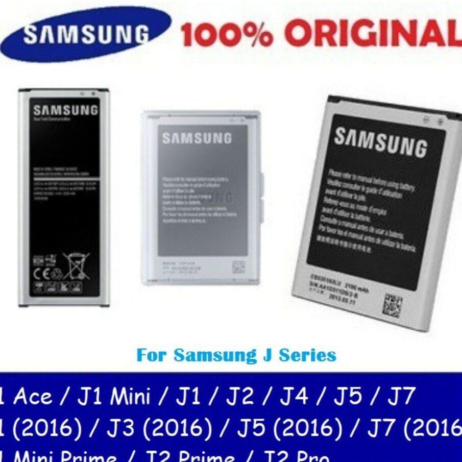 Samsung 100% Original J2 Pro High Quality Battery