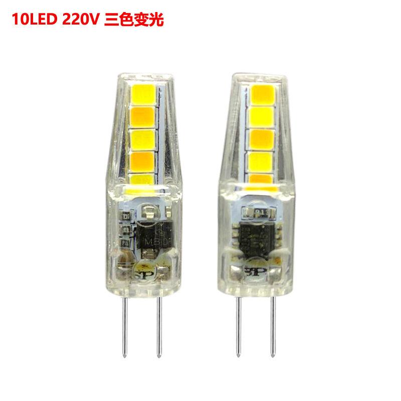 G4 LED Corn Bulb AC/DC12V220V 2W 3Colors Dimming High Brightness Energy Saving 835 Light Bead