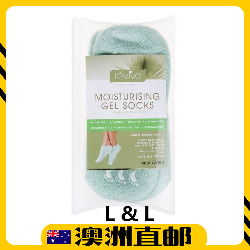 [Pre Order] Australia Import Revive Moisturising Gel Socks (From Australia)