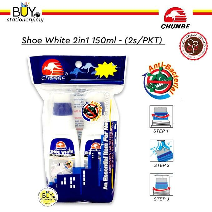 Chunbe Shoe White 2in1 150ml - (2s/PKT)