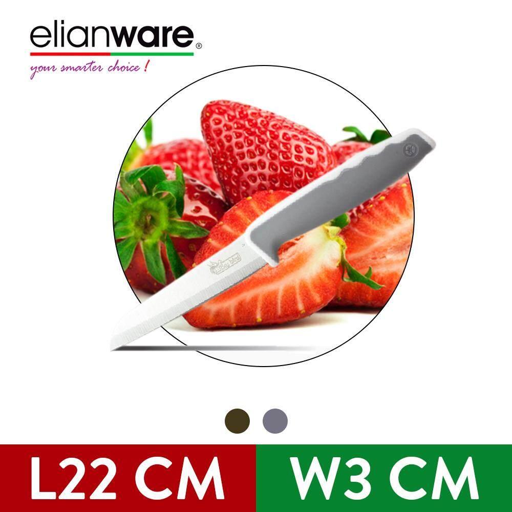 Elianware Fruit Stainless Steel Kitchen Knife Knives Pisau (20cm)