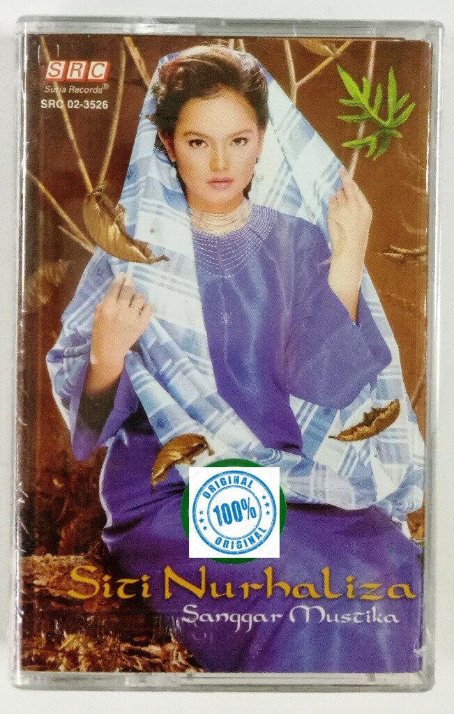 Siti Nurhaliza - Sanggar Mustika Kaset / Cassette Limited Edition